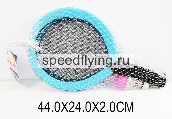 ракетки для тенниса и бадминтона 44 см, волан, мяч
